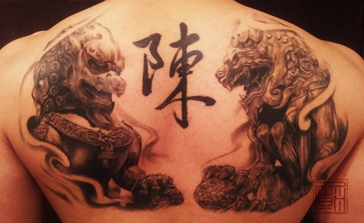 chinese guardian lions get a modern art style in this artistic tattoo from hong kong studio. Black Bedroom Furniture Sets. Home Design Ideas